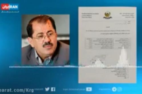 ناظم دباغ در گفتگو با ایران اینترنشنال : ناظم دباغ: کمیسیون بررسی و تحقیق مسأله «مصطفی سلیمی» در اقلیم کردستان تشکیل شد